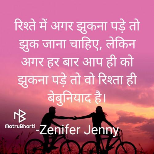 Post by Zenifer Jenny on 12-Aug-2021 01:26pm