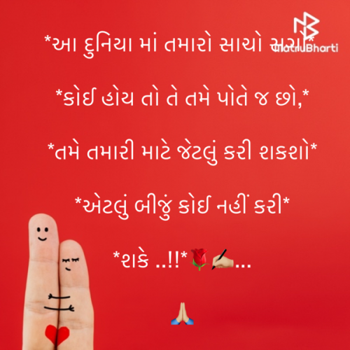 Post by M shah on 12-Aug-2021 03:20pm