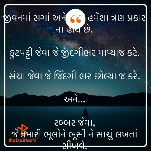 Post by M shah on 12-Aug-2021 03:22pm
