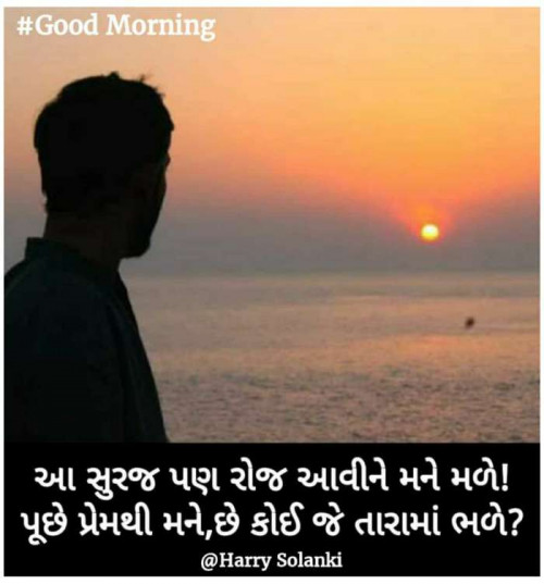 Post by Harry Solanki on 13-Aug-2021 09:20am
