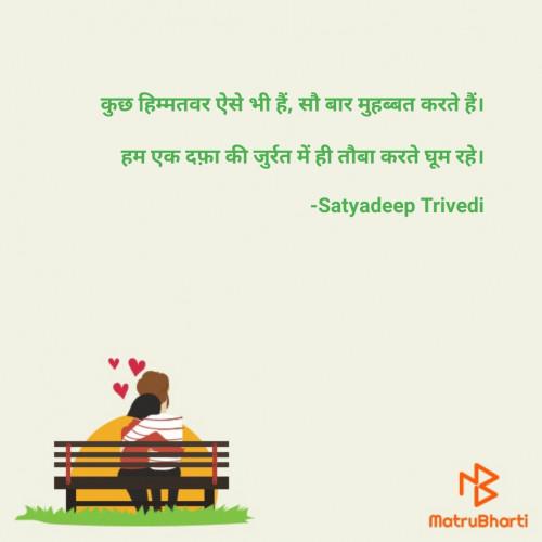 Post by Satyadeep Trivedi on 13-Aug-2021 11:33pm