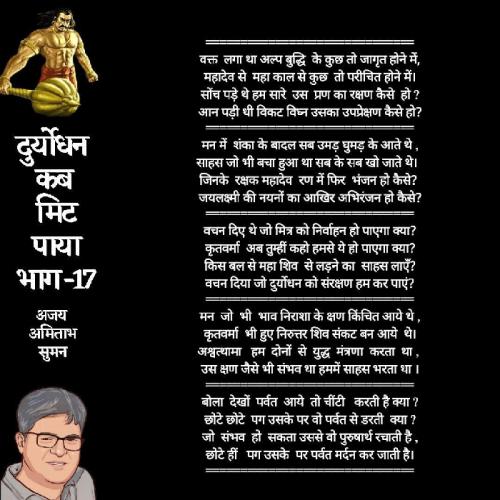 Post by Ajay Amitabh Suman on 14-Aug-2021 08:43pm