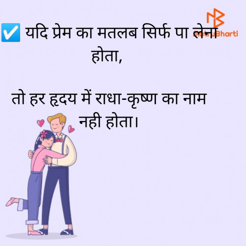 Post by TRUSHAR KAPATEL on 18-Aug-2021 01:15pm