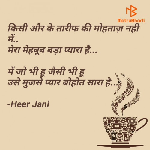 Post by Heer Jani on 20-Aug-2021 08:33am