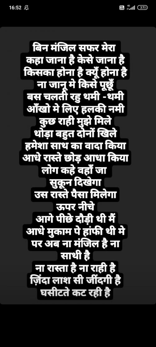Post by Yayawargi (Divangi Joshi) on 20-Aug-2021 03:48pm