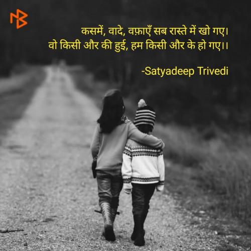 Post by Satyadeep Trivedi on 20-Aug-2021 04:28pm