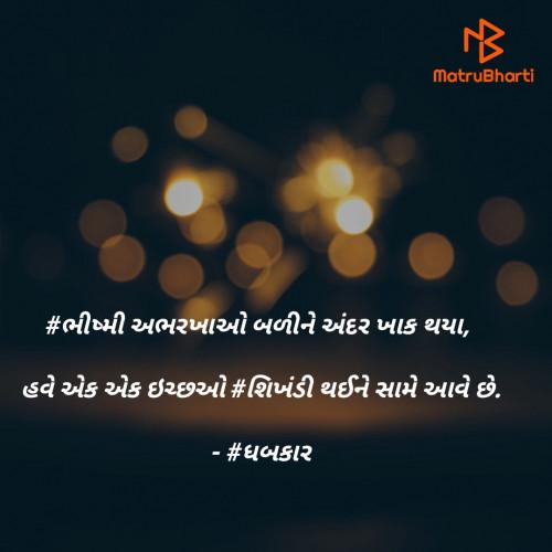 Post by Ravi Ahir on 20-Aug-2021 05:22pm
