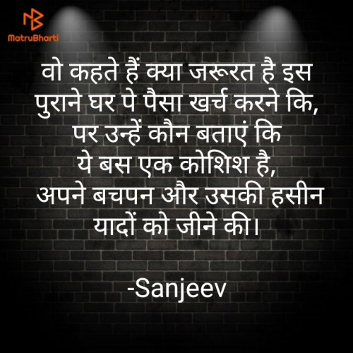 Post by Sanjeev on 20-Aug-2021 11:08pm