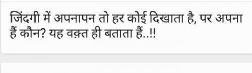 Post by Ashish Dhamecha on 21-Aug-2021 08:34pm