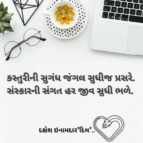 Post by Dakshesh Inamdar on 25-Aug-2021 12:21pm
