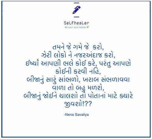 Post by Nena Savaliya on 26-Aug-2021 10:50am