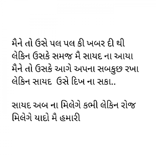 Post by Sneha patel on 26-Aug-2021 11:21am