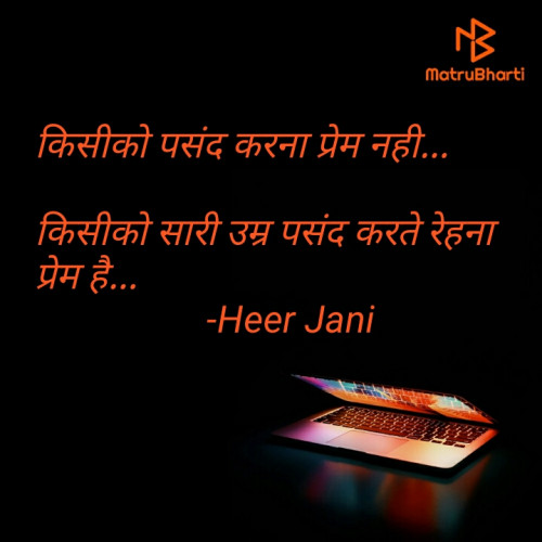 Post by Heer Jani on 28-Aug-2021 11:12am