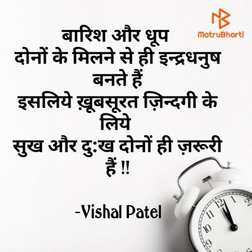 Post by Vishal Patel on 29-Aug-2021 12:35pm