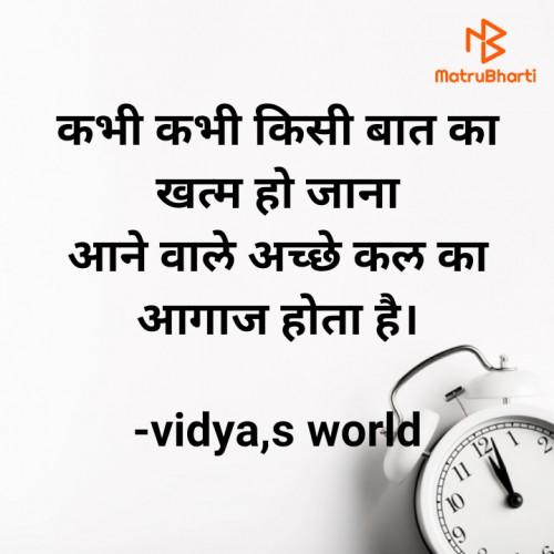 Post by vidya,s world on 30-Aug-2021 10:52pm