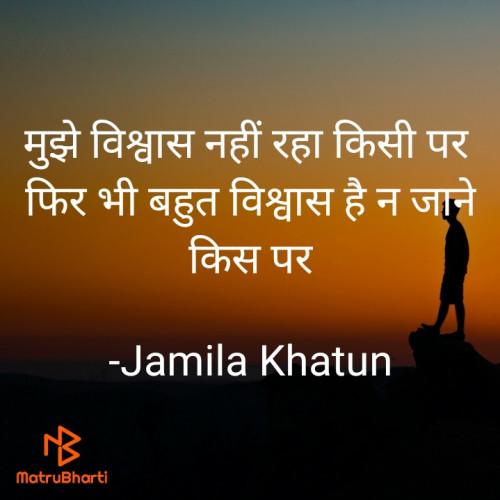 Post by Jamila Khatun on 31-Aug-2021 10:29am