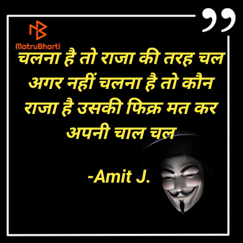 Post by Amit J. on 31-Aug-2021 05:51pm