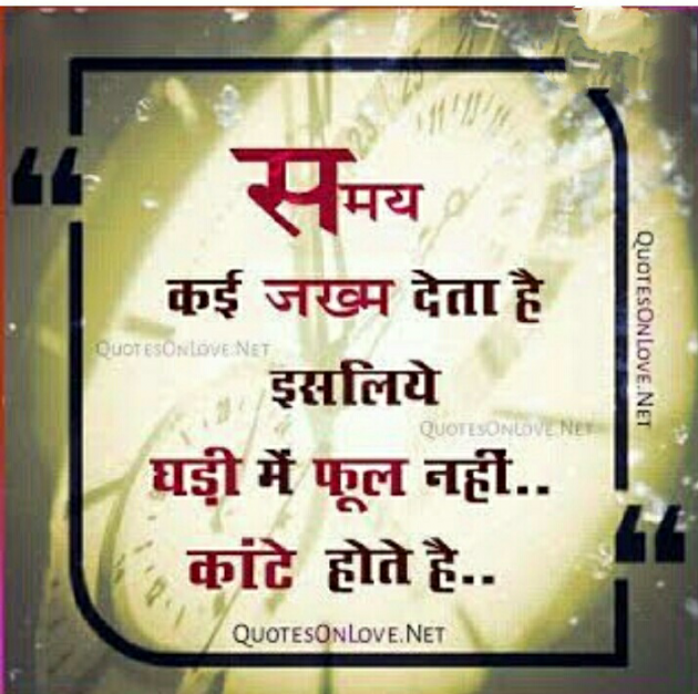 Hindi Quotes by Pooja Singh : 111746472