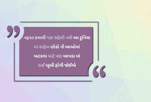 Post by Amrut on 01-Sep-2021 09:38am