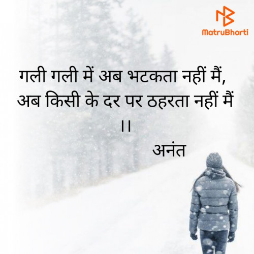 Post by Anant Dhish Aman on 02-Sep-2021 04:30am