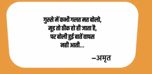 Post by Amrut on 02-Sep-2021 10:43am