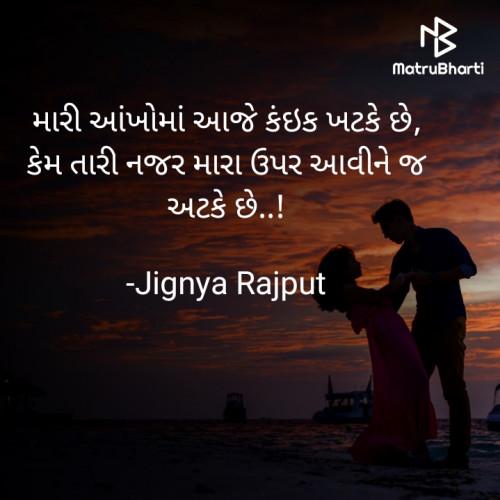 Post by Jignya Rajput on 02-Sep-2021 02:47pm
