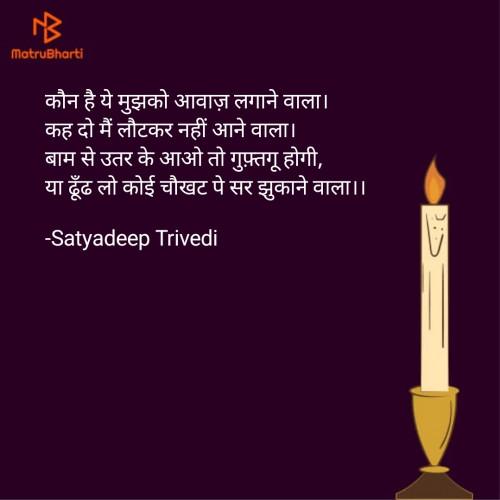 Post by Satyadeep Trivedi on 02-Sep-2021 09:10pm