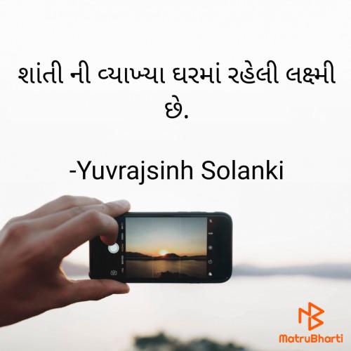 Post by Yuvrajsinh Solanki on 02-Sep-2021 09:26pm