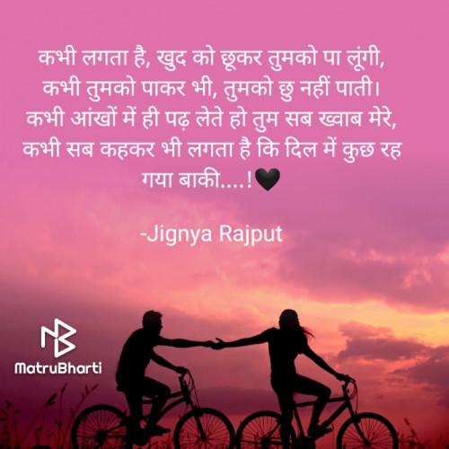 Post by Jignya Rajput on 02-Sep-2021 11:31pm