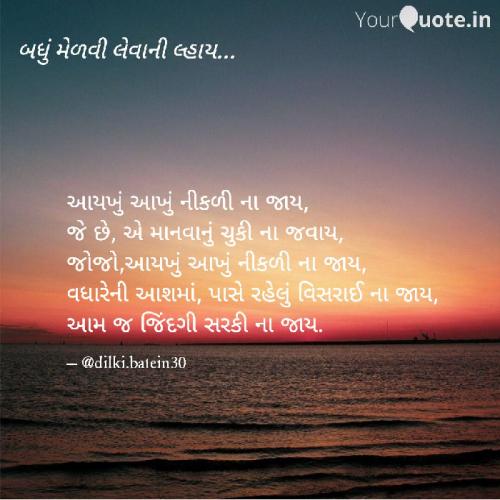 Post by CA Aanal Goswami Varma on 03-Sep-2021 10:24am