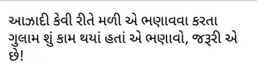 Post by Heema Joshi on 04-Sep-2021 07:58am