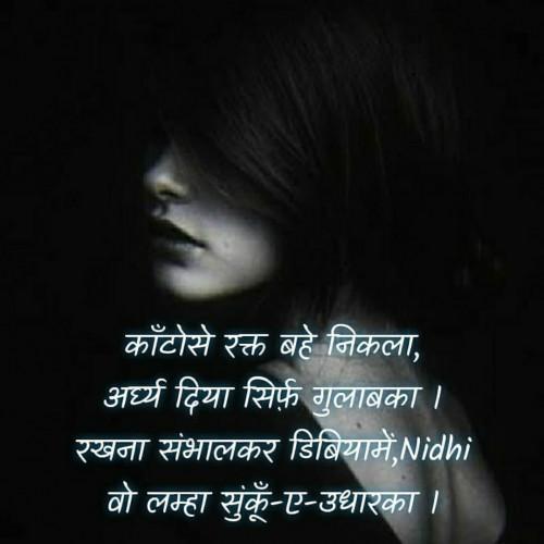 Post by Nidhi_Nanhi_Kalam_ on 04-Sep-2021 01:46pm
