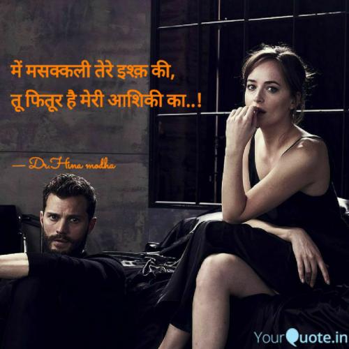 Post by Hina Modha on 04-Sep-2021 04:01pm