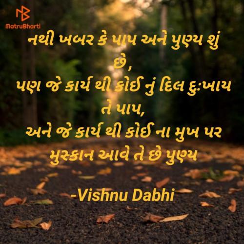 Post by Vishnu Dabhi on 04-Sep-2021 05:32pm