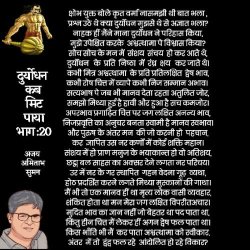 Post by Ajay Amitabh Suman on 05-Sep-2021 12:25pm