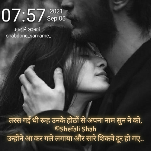 Post by Shefali on 06-Sep-2021 07:58am