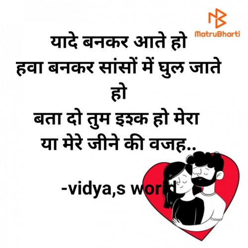 Post by vidya,s world on 07-Sep-2021 03:29pm
