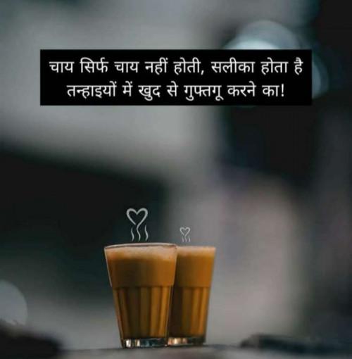 Post by Sangita Behal on 07-Sep-2021 04:23pm