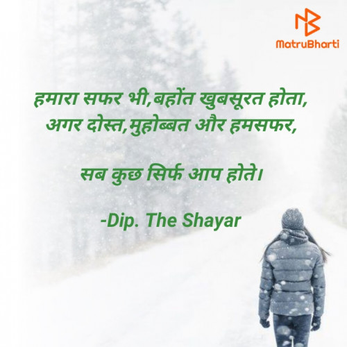 Post by Dip. The Shayar on 08-Sep-2021 09:36am