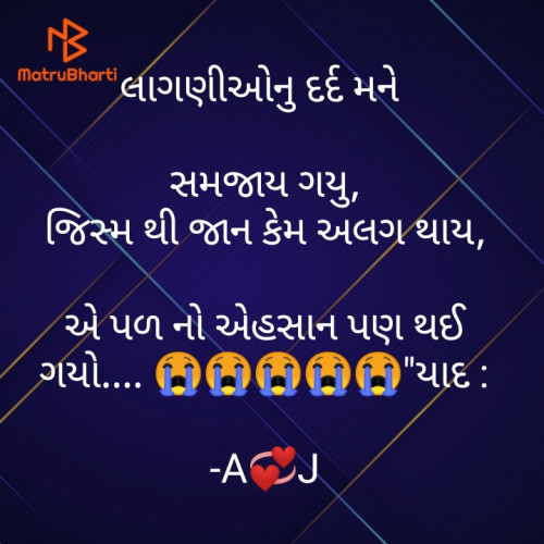 Post by Ajit on 09-Sep-2021 06:19pm