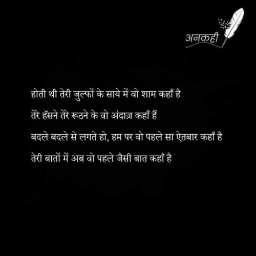 Post by SUBHASH on 10-Sep-2021 08:24pm
