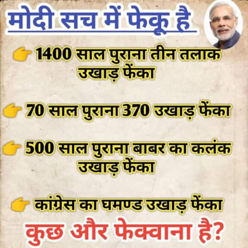 Post by SUBHASH on 10-Sep-2021 08:30pm