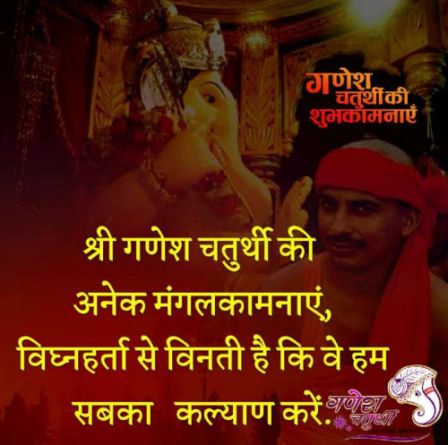 Post by Dilip G Yadav on 11-Sep-2021 07:00am