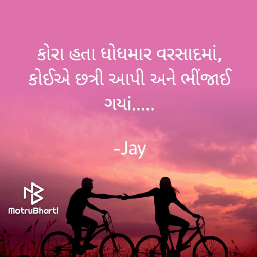 Post by Jay on 11-Sep-2021 08:04am