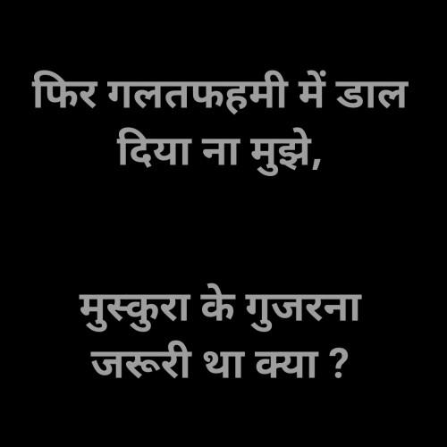Post by Ghanshyam Patel on 11-Sep-2021 09:35am