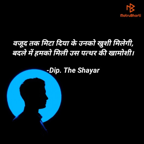 Post by Dip. The Shayar on 11-Sep-2021 10:41am