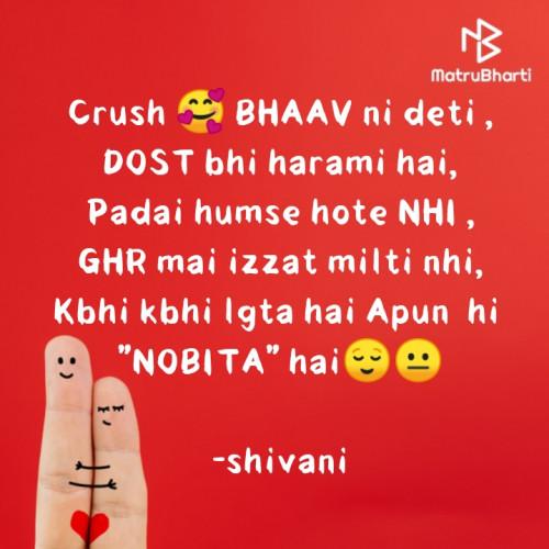 Post by shivani on 11-Sep-2021 05:56pm