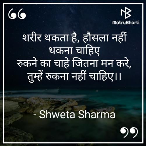 Post by Shweta Sharma on 11-Sep-2021 06:29pm