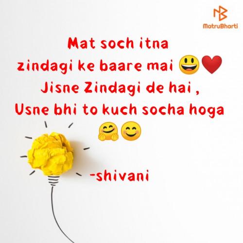Post by shivani on 11-Sep-2021 08:16pm