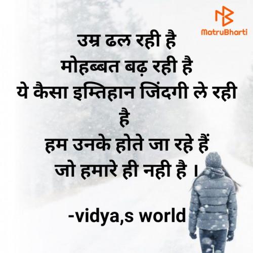 Post by vidya,s world on 13-Sep-2021 08:34am